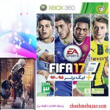 بازی FIFA 17+لیگ برتر96-95 مخصوص XBOX360