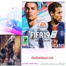 بازی FIFA19 مخصوص پلی استیشن1