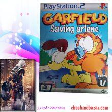 بازی GARFIELD SAVING ARLENE مخصوص PS2