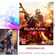 بازی KILLING FLOOR2 مخصوص کامپیوتر