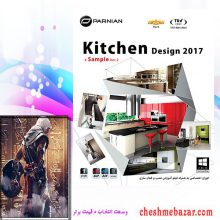 Kitchen Design 2017 & Sample Ver.2 نشر پرنیان