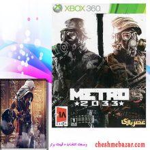 بازی METRO 2033 مخصوص XBOX360