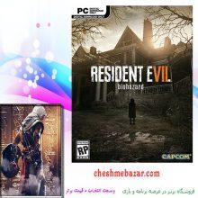 بازی کامپیوتری RESIDENT EVIL BIOHAZARD