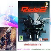 بازی Ride 2 مخصوص کامپیوتر