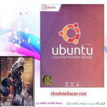 سیستم عامل لینوکس UBUNTU