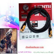 کابل پوست ماری XP HDMI 1.5m Gray