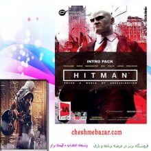 Hitman Intro Pack PC Parnian