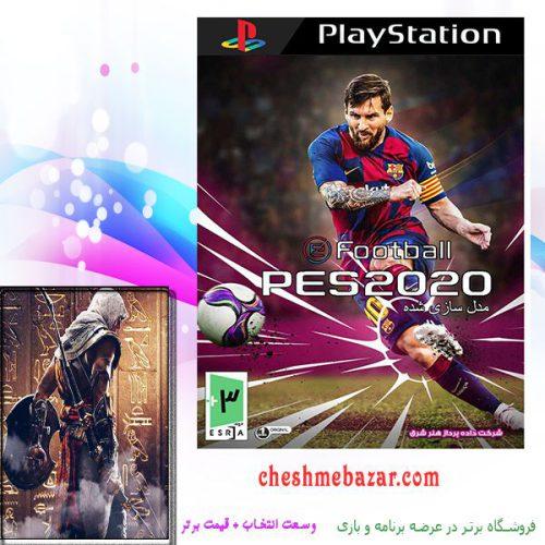 بازی efootball PES 2020 مخصوص PS2