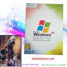 ویندوز xp کالکشن شرکت جی بی
