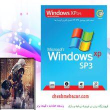 ویندوز xp شرکت گردو